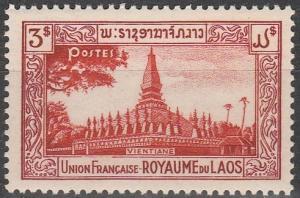 Laos #14 MNH F-VF CV $2.50 (SU3269L)