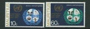 MAURITIUS SG425/6 1970 25th ANNIV OF UNITED NATIONS MNH