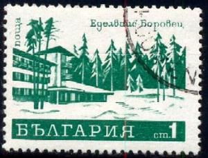 Edelweiss Hotel, Borovets, Bulgaria stamp SC#1935 used