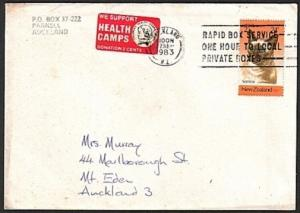 NEW ZEALAND 1983 Health Camp official 2c cinderella on cover...............79462