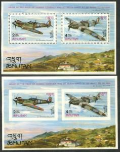 BHUTAN Sc#88c Perf & Imperf 1967 Battle of Britain Souvenir Sheets OG Mint NH