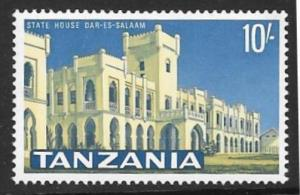 TANZANIA SG140 1965 10/-OLIVE BROWN OLIVE GREEN AND BLUE MNH