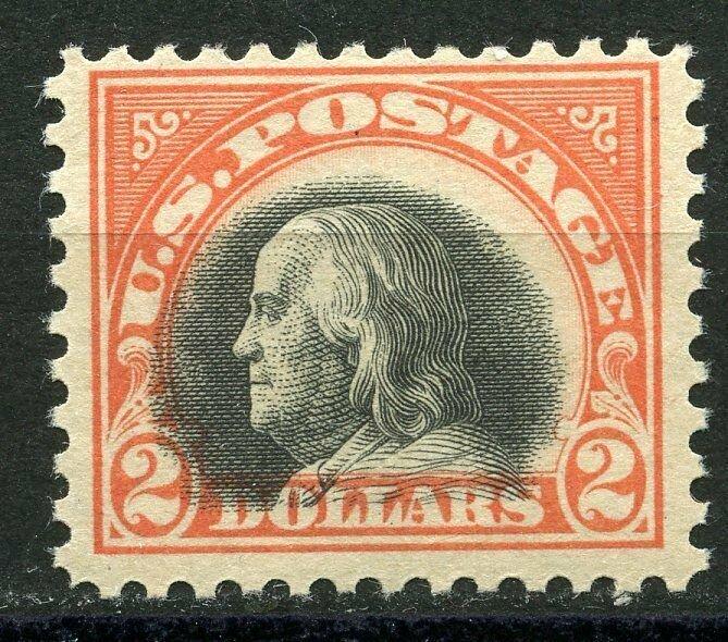 UNITED STATES BEN FRANKLIN $2  SCOTT #523 MINT NEVER =SCOTT $1150.00