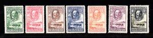 BECHUANALAND SC# 105-111 MH