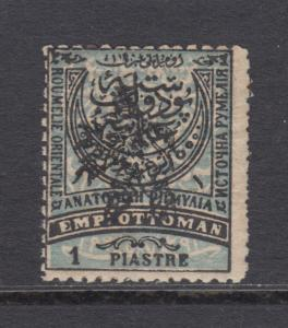 Eastern Rumelia Sc 25 MNH. 1885 Lion on 1p Stamp of Turkey, Pressed Out Crease