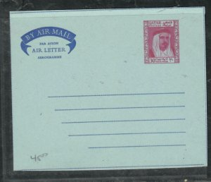 QATAR COVER  (P0306B)    EMIR  30 NP AEROGRAM 4 LINES ON BACK FOR ADDRESS UNUSED