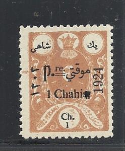 Iran #681 mint cv $20.00