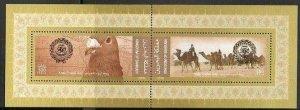 Bahrain 2009 MNH Stamps Souvenir Sheet Scott 655 Pigeon Camel Arab Postal Day