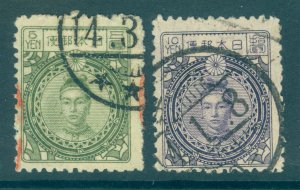 JAPAN  1924 Empress JINGO - granite paper - Sk#209-210 used