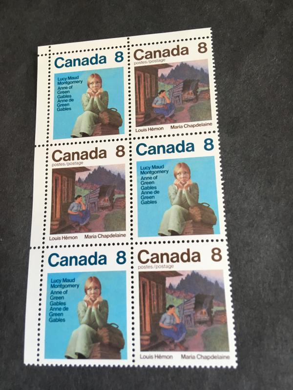 Canada USC #658-9&659i Mint VF-NHCat. $21.50 1975 UL Cnr. Bk. Light in Window
