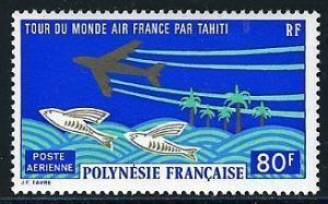 FRENCH  POLYNESIA SC#C96,YVERT#A73  MINT NH
