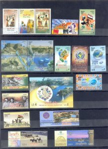 EGYPT -2013 Commemorative stamps Complete Issues MNH