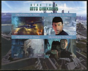 CHAD  2021 STAR TREK  INTO DARKNESS IMPERF SHEET III MINT NEVER HINGED