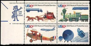 US - 1575a - Zip Block - MNH - SCV-1.00