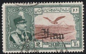 Persia/Iran, Scott#C66, used hinged, overprint in black, Shah, Air post, # DC-14