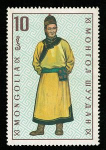 Mongolia, 10T (RT-1338)