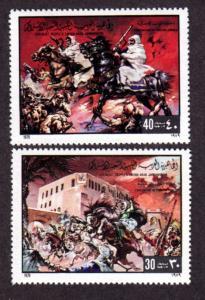 Libya 837-838 Mint NH MNH!