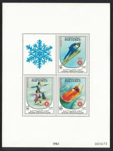 Yemen Winter Olympic Games Sarajevo MS No Frame RARE SG#MS315