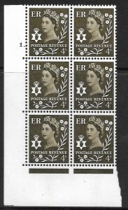 Sg XN8 4d Northern Ireland 1CB Cyl 1 Dot perf A(E/I) UNMOUNTED MINT