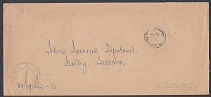 SARAWAK 1977 local official cover ex Kuching ...............................T169