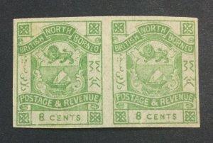 MOMEN: NORTH BORNEO SG #43c PAIR 1888 IMPERF MINT OG NH £55++ LOT #6944