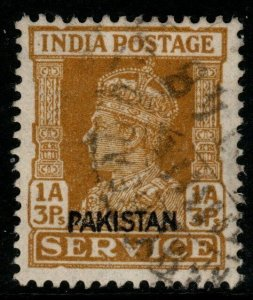 PAKISTAN SGO4var 1948 1a3p YELLOW-BROWN FINE USED