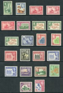 Fiji SG249/266b KGVI Part Set with Shades Mixture of U/M and M/M