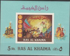 Ras Al Khaima  Mi# Block 28 MNH F-VF  (SU1336)