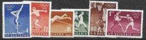 Bulgaria 940-45   1956  set of   6  Unused