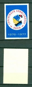 Greenland. 1976-77 Poster Stamp MNH. Aid To Children Kayak