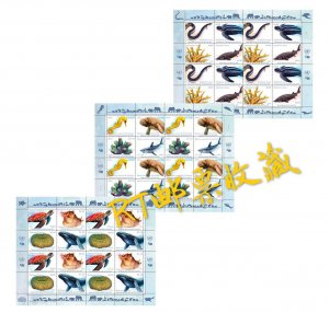 United Nations 2019 UN Fauna Endangered Species Animal Turtle Nature 3 M/S Stamp