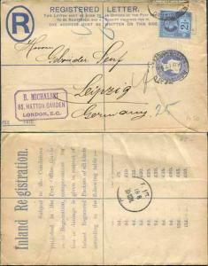 RP21 2 1/2d Registered envelope size G uprated with a 2 1/2d jubilee