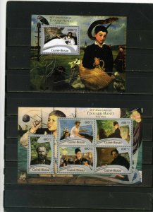 GUINEA BISSAU 2011 PAINTINGS BY EDOUARD MANET SHEET OF 5 STAMPS & S/S MNH