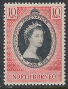 North Borneo  SG 371 SC# 260 MVLH Coronation  1953 see scans
