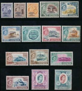 CYPRUS 183-97 MINT NH, 1960 QEII CPL. SET