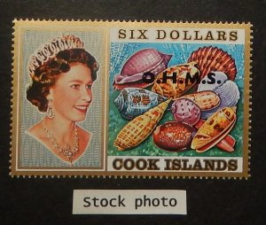 Cook Islands O31. 1978 $6.00 QE Official, NH