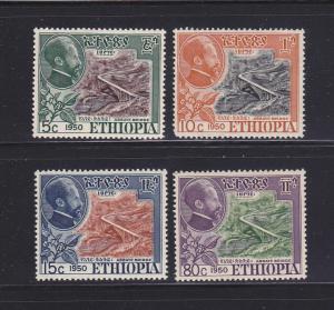 Ethiopia 308-310, 313 MNH Abbaye Bridge