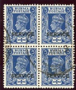 Burma 1946 KGVI Official 1a blue block of four VF used. SG O31. Sc O31.