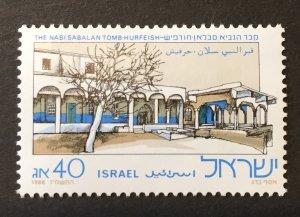 Israel 1986 #945, MNH, CV $.30