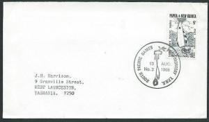 PAPUA NEW GUINEA 1969 cover Sth Pacific Games No.3 cds.....................39363