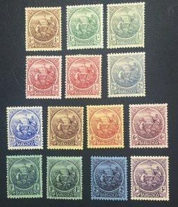 MOMEN: BARBADOS SG #213-228 1921-24 MINT OG H LOT #60653