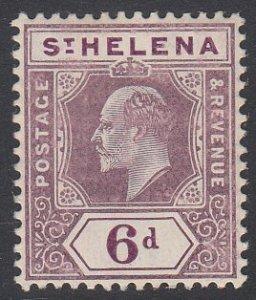 St. Helena 58 MVLH CV $14.00
