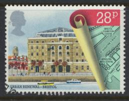Great Britain  SG 1247 SC# 1051 Used / FU with First Day Cancel - Urban Renewal