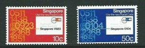 SINGAPORE SG350/1 1979 POST CODE PUBLICITY MTD MINT