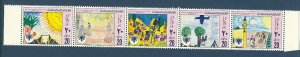 LIBYA - LIBYE - SC# 952 STRIP OF 5 FOLDED