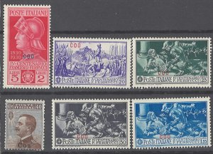 COLLECTION LOT # 2130 ITALY COO 6 STAMPS 1912+ CV+$28
