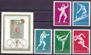 Soviet Union. 1972. 4069-73, bl80. Olympic Games Munich 1972. MNH.