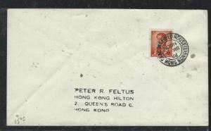 HONG KONG (P2504B)  1966  QEII 5C   ON LOCAL COVER  BEACONSFIELD HOUSE   CDS