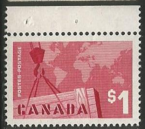 Canada Scott #411 Stamp - Mint Single