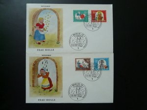 fairy tales Grimm Frau Holle semi postal stamps 1966 x2 FDC Germany 68511